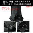 【KBB-007】常時録画・前後2カメラのドライブレコーダー CARPA130 (SDカード4GB付)