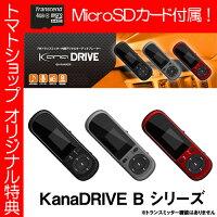 【当店オリジナル特典MicroSD4GB付】グリーンハウスKanaDRIVEBシリーズMP3プレイヤー内蔵バッテリー