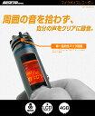 【在庫限りで販売終了】【あす楽】VR-004SV2/指向性マ...