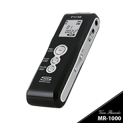 【MEDIK】【ポイント10倍】ボイスレコーダー ICレコーダー MR-1000 録音機 「仕掛け録音」 浮気調査専用 無呼吸症候群の発見 監視時間110日 モラハラ セクハラ パワハラ対策 最長110日間待機録音