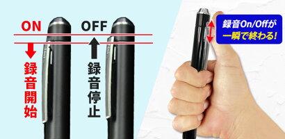 【BESETOJAPAN】ボイスレコーダーリモコン付ペン型ペン型ボイスレコーダーVR-P003Rリニューアルボイスレコーダーペンボイスあす楽【レビュー投稿後端子キャッププレゼント】