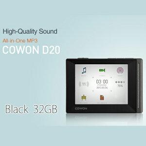 【レビュー書いて送料無料】COWON D20 ブラックD20-32G-BK
