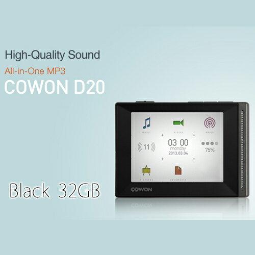 COWON D20 ブラックD20-32G-BK