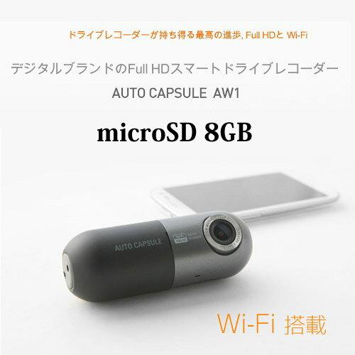 COWON(コウォン)Wi-fi対応 高画質フルHD 常時録画 マイクロSD付 ド...