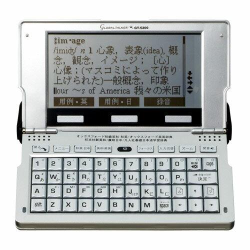 グローバルトーカー GT-5200 WordPod