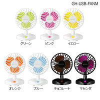 USB扇風機GH-USB-FANMシリーズ【GH-USB-FANM】