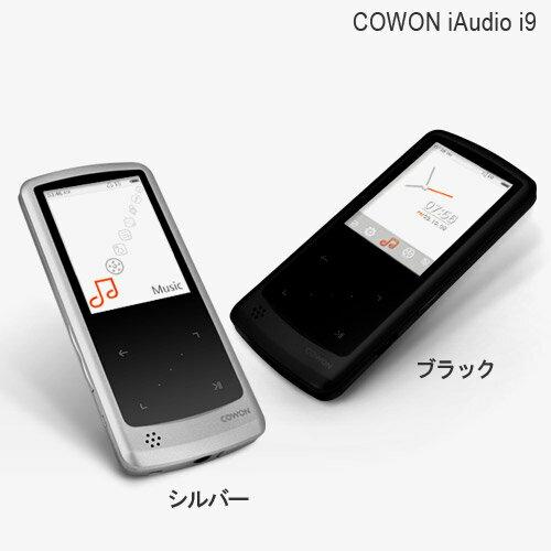 COWON(コウォン) iAUDIO I9-16G-SL(シルバー)