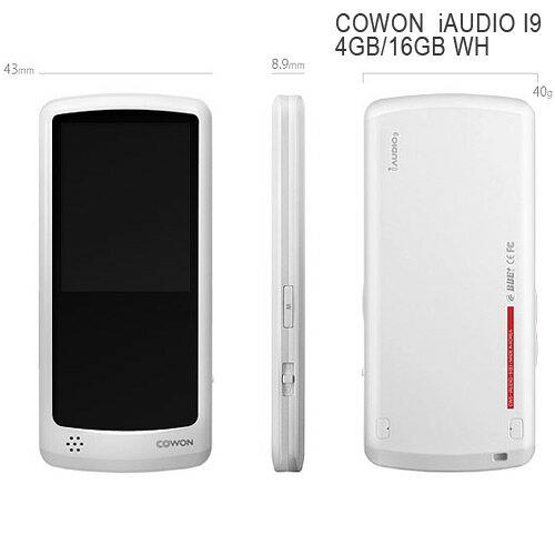 COWON(コウォン) iAUDIO I9-16G-WH(ホワイト)