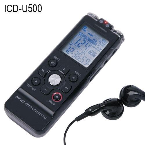 ICD-U500 リニアPCMレコーダー