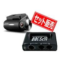 【あす楽_関東】THINKWAREドライブレコーダーF750+バックアップ電源UPS300セット販売Wi-fi搭載高画質フルHD/内蔵GPS/走行安全警告システム(日本仕様)16GB