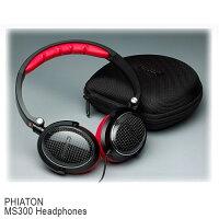 PHIATONModernaシリーズヘッドホンMS300【MS300】