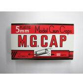 M.G.CAP モデルガンキャップ火薬5mm 100発入り レッドパッケージ