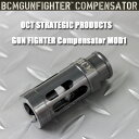 【OCT】BCM Compensator MOD1