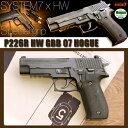 【送料無料】【KSC】P226R(HW)GBB