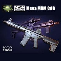 【ご予約特価】【2016年11月25日発売予定予約】【KSC】MegaMKMCQBGBB