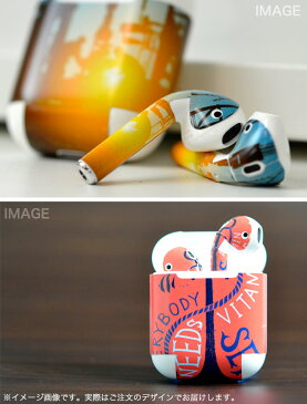 Air Pods 専用 デザインスキンシール airpods エアポッド apple アップル イヤフォン イヤホン カバー デコレーション アクセサリー エアフリー デコシール 000204 ユニーク たばこ 煙 禁煙