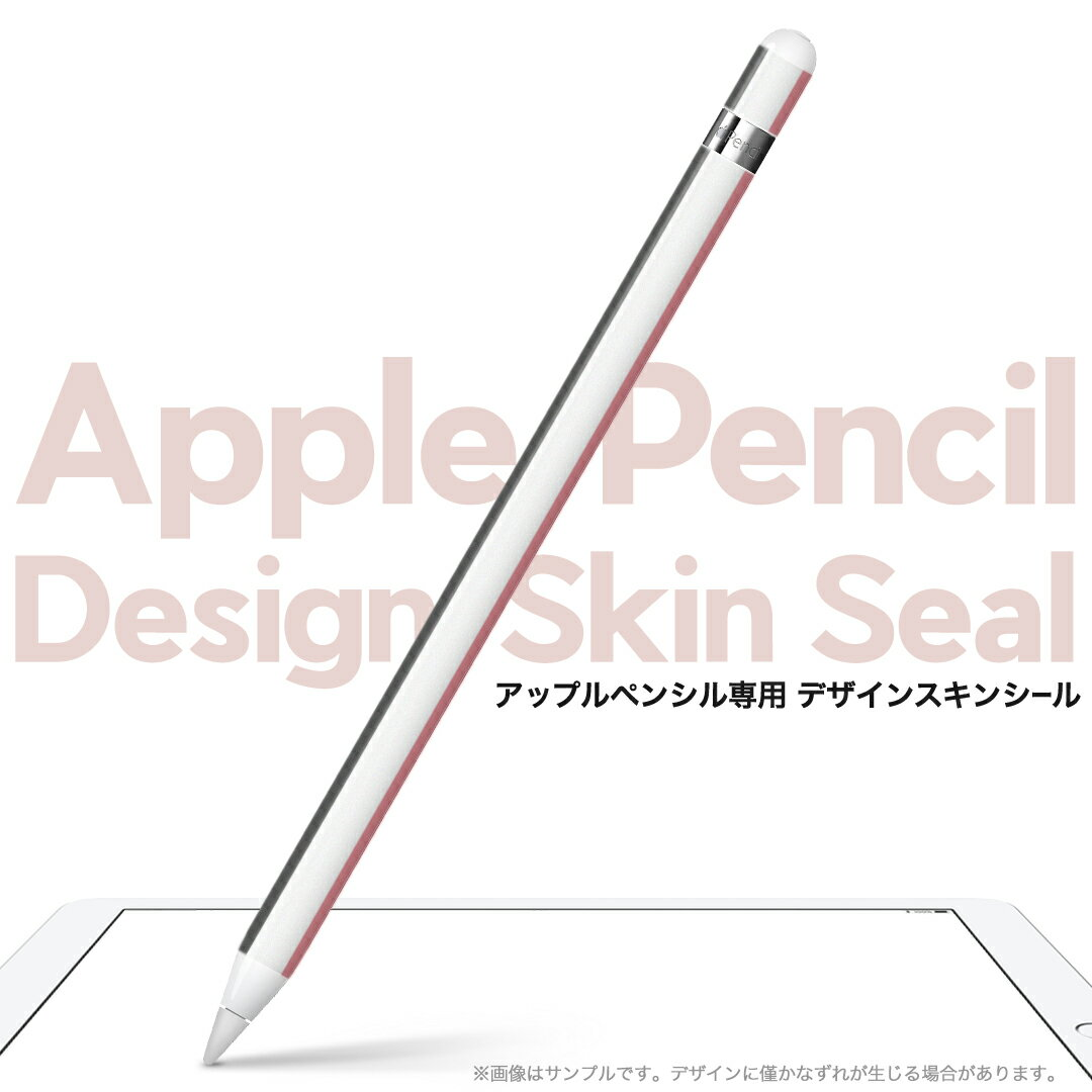喫煙具, その他 Apple Pencil iPad Pro ApplePen 009108