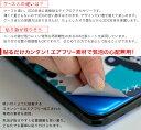 new nintendo ニンテンドー 3DS LL 専用 デザインスキンシール 裏表 全面セット カバー ケース 保護 フィルム ステッカー デコ アクセサリー 006647 アニマル カラフル リボン 2