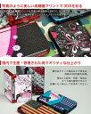 new nintendo ニンテンドー 3DS LL 専用 デザインスキンシール 裏表 全面セット カバー ケース 保護 フィルム ステッカー デコ アクセサリー 006647 アニマル カラフル リボン 3