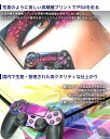 SONY 新型PS4 スリム 薄型 プレイステーション専用 デザインスキンシール 裏表 全面セット カバー ケース 保護 フィルム ステッカー デコ アクセサリー 002126 クール カラフル シンプル 3