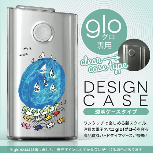 https://thumbnail.image.rakuten.co.jp/@0_mall/emartstore/cabinet/glo001pccl/glo001pccl_014329.jpg?_ex=500x500