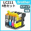 ★送料無料//メール便限定★ブラザー brother LC211-4PK 高品質互換インク DCP-J963N / DCP-J762N / DCP-J562N / MFC-J880N  など対応【純正互換】