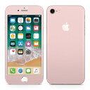 iPhone8 対応 アイフォン 全面スキンシール フル 背面 側面 正面 液晶 スマホケース ステッカー スマホカバー ケース 保護シール スマホ スマートフォン 人気 008987 シンプル 無地 ピンク 1