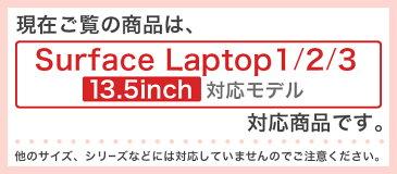 Surface Laptop ラップトップ 専用スキンシール Microsoft サーフェス サーフィス ノートブック ノートパソコン カバー ケース フィルム ステッカー アクセサリー 保護 009867 動物 フラワー ゴリラ