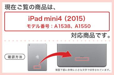 iPad mini4 スキンシール apple アップル アイパッド ミニ A1538 A1550 タブレット tablet シール ステッカー ケース 保護シール 背面 人気 単品 おしゃれ 000204 ユニーク たばこ 煙 禁煙