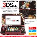 new nintendo ニンテンドー 3DS LL 専用 デザインスキンシール 裏表 全面セット カバー ケース 保護 フィルム ステッカー デコ アクセサリー 008675 日本語・和柄 和風 和柄 虎 龍 黒 ブラック