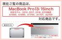 キーボード用スキンシール MacBook PRO 15inch 2016 〜 専用 キートップ ステッカー A1990 A1707 Apple マックブック エア ノートパソコン アクセサリー 保護 012438 カラフル ドット ボーダー 3