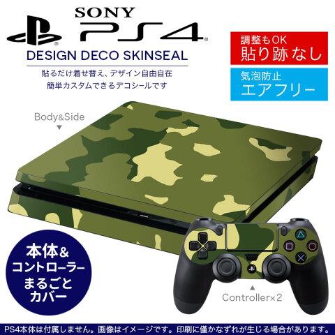 SONY 新型PS4 スリム 薄型 プレイステーション専用 デザインスキンシール 裏表 全面セット カバー ケース 保護 フィルム ステッカー デコ アクセサリー 004087 チェック・ボーダー 迷彩 カモフラ 模様