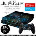 「宅配便専用」SONY 新型PS4 PRO プロ プレイステ...
