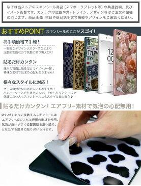 Qua tab QZ8 KYT32 スキンシール au エーユー タブレット tablet シール ステッカー ケース 保護シール 背面 人気 単品 おしゃれ 012087 植物 青 夏