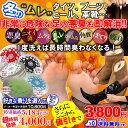 ピュアクリスティ【お得な2個セット】 足の臭い 対策/足 角...