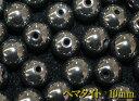 天然石パワーストーン☆ヘマタイト10mm(丸玉ビーズ)【あす楽】