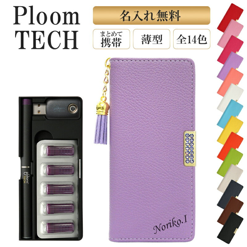 バッグ・小物・ブランド雑貨, その他  Ploom tech orploomtech