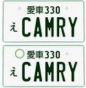 【フロント&リア用2枚組】なんちゃってナンバープレート【CA...