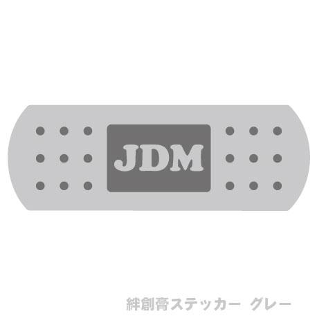 外装・エアロパーツ, ステッカー・デカール JDM UV VIP STYLE