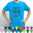 むくみ/流言飛語【面白T】インパクト、笑い、シュール【メンズTシャツ】文字Tシャツ、エイプリルフール、半袖Tシャツ、春物、夏物、綿100、メンズ、レディース、キッズ【RSS-rb】