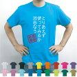 渋谷なう/流言飛語【面白T】インパクト、笑い、シュール【メンズTシャツ】文字Tシャツ、エイプリルフール、半袖Tシャツ、春物、夏物、綿100、メンズ、レディース、キッズ【RSS-rb】