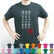 逃げちゃだめだ/流言飛語【面白T】半袖Tシャツ、文字Tシャツ、新世紀エヴァンゲリオン、碇シンジ、名言、エイプリルフール、メンズ、レディース、キッズ【RSS-rb】
