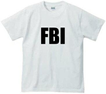 「FBIデザインTシャツ」綿Tシャツ アメカジ メンズ レディース 文字 シネマ 映画 グッズ 半袖 夏服 選べるボディカラー 選べるプリントカラー 豊富なサイズ パロディグッズ 【ネコポス発送可】
