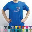 お花/名入れTシャツ お名前入り オリジナル セミオーダーメイド チームTシャツ 卒団記念品Tシャツ サークル 綿100