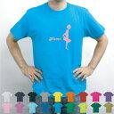 チアガール2/名入れTシャツ 応援 CHEER チア お名前入り オリジナル セミオーダーメイド チームTシャツ クラブTシャツ 卒団記念品Tシャツ サークル 綿100チアダンス、応援、ブラスバンド、チアリーディング