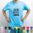 囲碁部/名入れTシャツ お名前入り オリジナル セミオーダーメイド チームTシャツ クラブTシャツ 卒団記念品Tシャツ サークル 綿100 父の日のプレゼント