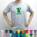 コアラ/名入れTシャツ お名前入り オリジナル セミオーダーメイド チームTシャツ 卒団記念品Tシャツ サークル 綿100オーストラリア、Koala