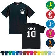 Tシャツ デザイン パターン サッカー バスケット ハンドボール ボウリング バドミントン スポーツ プラクティスシャツ