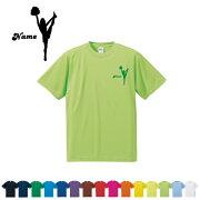 チアガール Tシャツ プラクティスシャツ スポーツ ジョギング ポリエステル ネコポス チアダンス