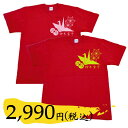 還暦「折鶴(梅)」Tシャツ【還暦祝い、プレゼント、贈り物、誕生日...